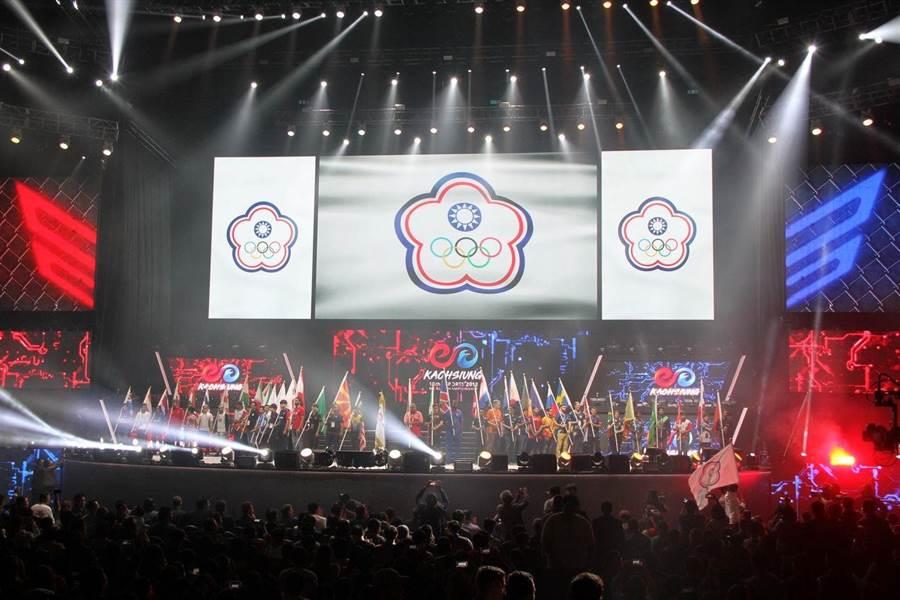 高巿府運動發展局宣布高雄電競嘉年華延期。圖為IeSF世界電競錦標賽2018年在高雄巨蛋舉辦。(翻攝照片/曹明正高雄傳真)