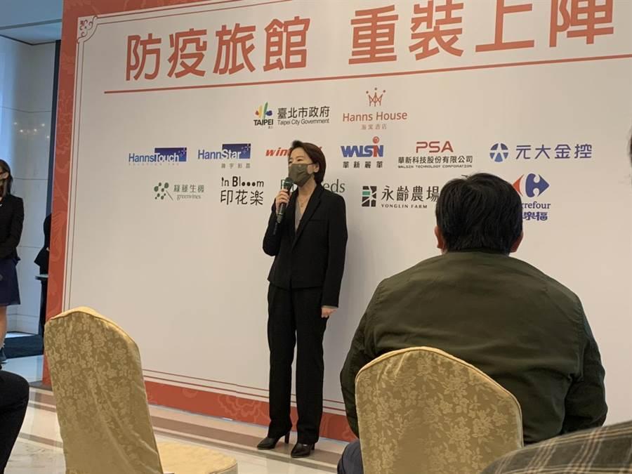 台北副市長黃珊珊出席防疫旅館記者會。(張薷攝)