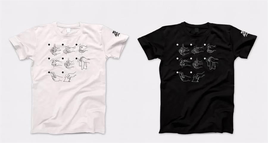 陳彥安設計的「洗手罷韓」T恤,印製「內外夾弓大立腕」洗手標準程序之外,還多了兩個投票的動作。(取自Wecare高雄/袁庭堯高雄傳真)