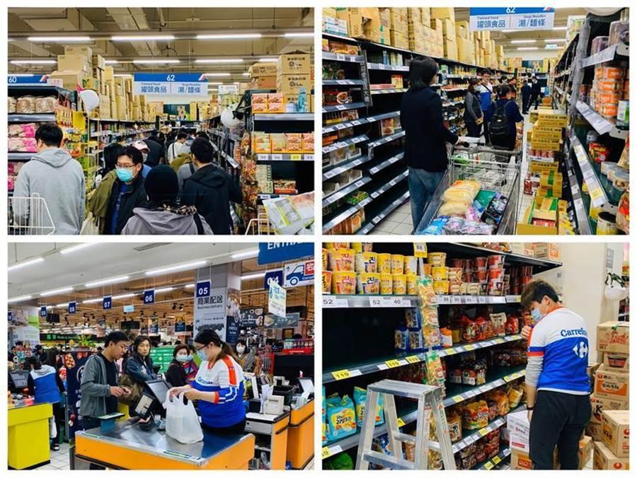量販通路18日晚間開始湧入搶購民生物資的人潮,19日上午一早就開始排隊結帳,賣場緊急動員人力及加快補貨中。(圖/家樂福提供)