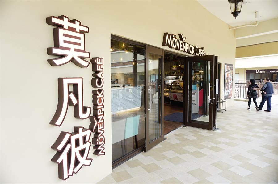 莫凡彼Cafe'不畏疫情及3月淡季,宣布進駐麗寶Oultlet Mall。(王文吉攝)