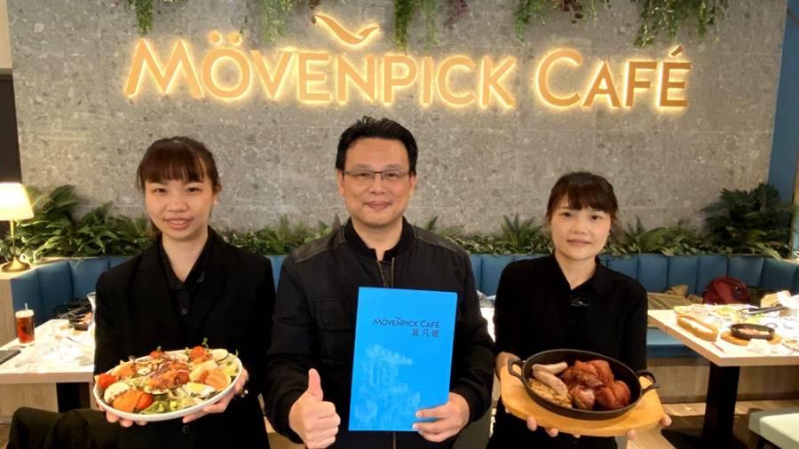 莫凡彼餐飲集團總經理方立寰(中)看好麗寶在國旅市場的發展潛力。(王文吉攝)
