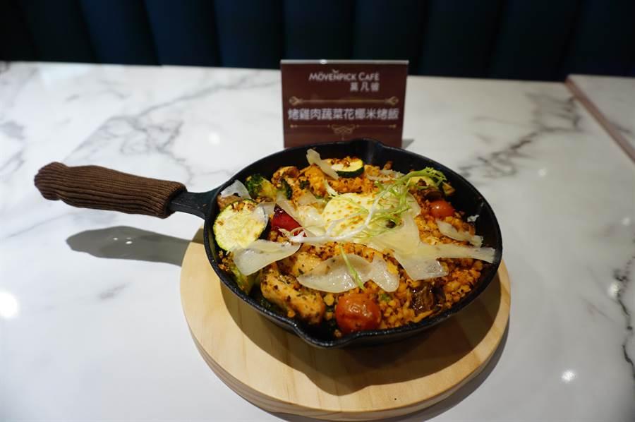 莫凡彼Cafe'的烤雞肉蔬菜花椰米烤飯。(王文吉攝)