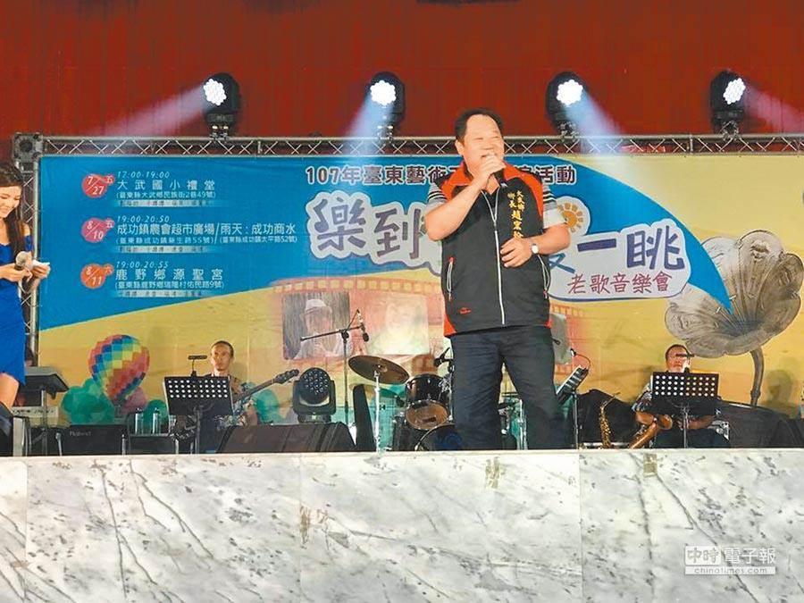 台東地方法院裁定趙宏翰限制出境、出海8個月。(翻攝照片/楊漢聲台東傳真)