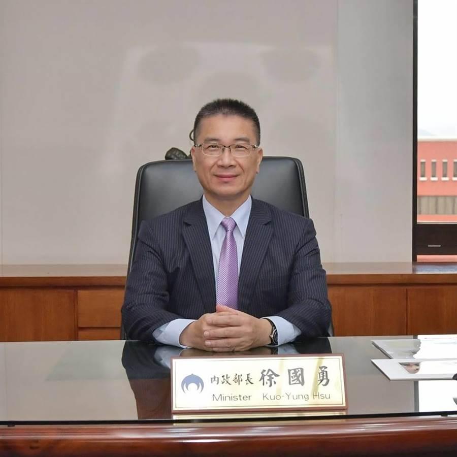 內政部修法災害事故調查法制化(內政部長徐國勇臉書擷圖)