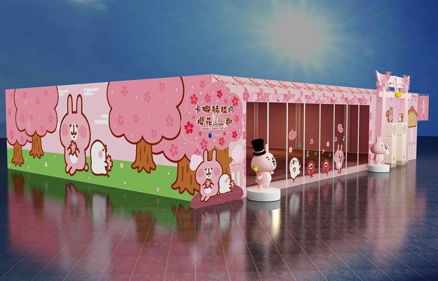 「卡娜赫拉的櫻花趣」3月27日起在台中草悟廣場飄下粉紅櫻花。(主辦單位提供)