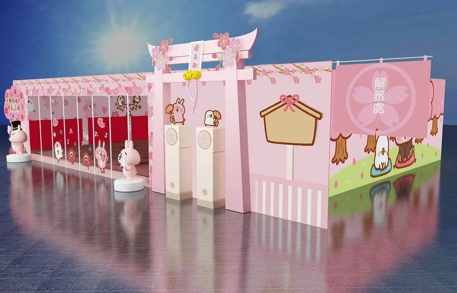 「卡娜赫拉的櫻花趣」粉紅鳥居、櫻花樹林保證讓妳萌心大發。(主辦單位提供)