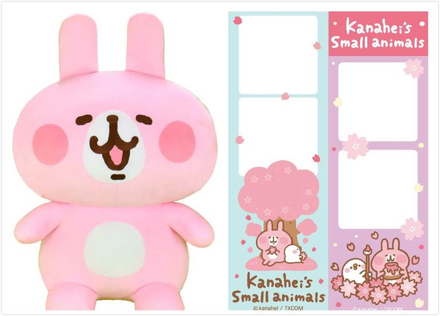 20吋粉紅兔兔玩偶(左)、「卡娜赫拉的櫻花趣」獨家櫻花趣拍貼機(右)。(主辦單位提供)