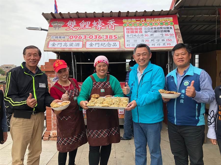 金寧鄉公所將在疫情結束後,規畫美食、市集和蚵田體驗系列活動,為這座濱海聚落再帶來旅遊人潮。(李金生攝)