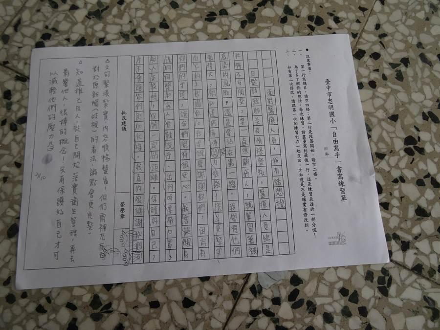 忠明國小透過透過「自由寫作」活動,為醫護人員打氣,真摯的文字感動台中榮總醫護人員。(馮惠宜攝)