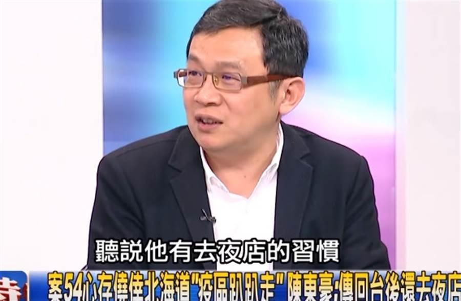 媒體人陳東豪。(取自YouTube)