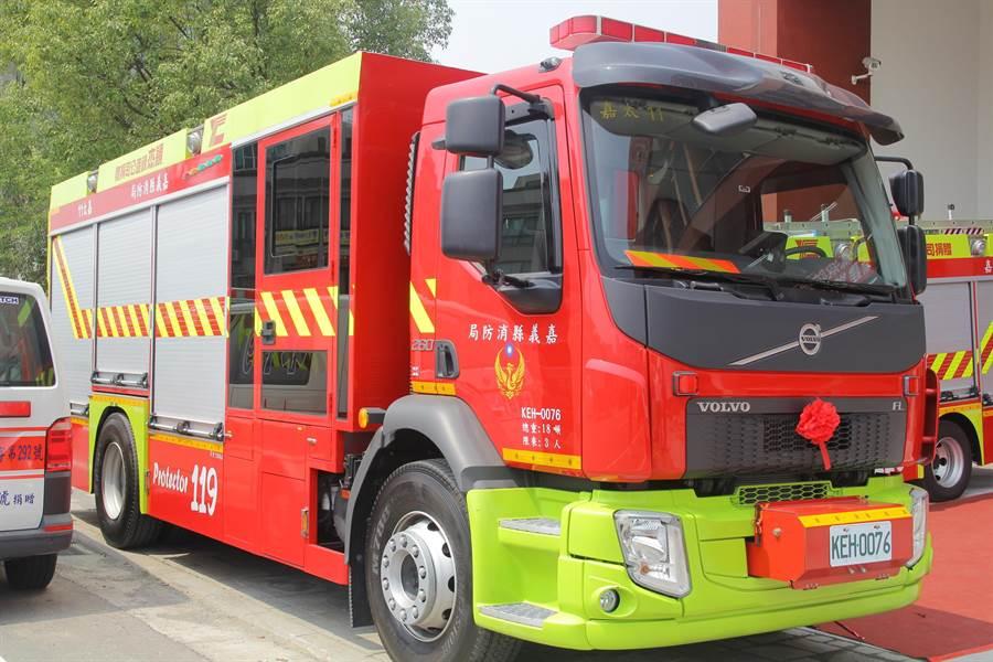 在地企業特地捐贈嘉義縣消防局嘉太分隊車輛設備,總價上千萬元。(縣府提供/呂妍庭嘉義傳真)