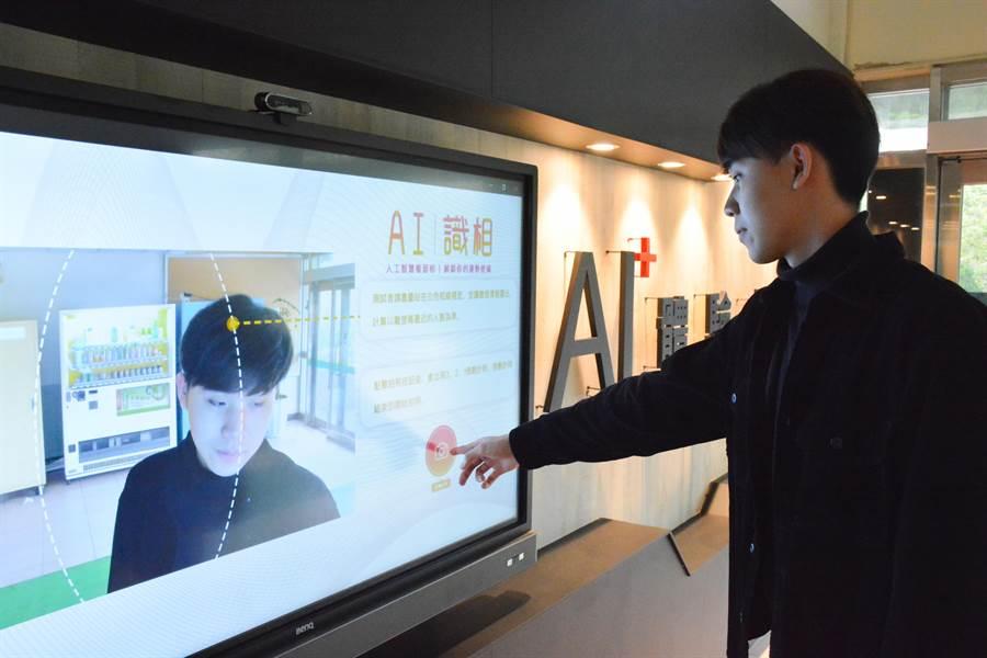 中華大學也預定於23日攜手微軟公司成立微軟人工智慧創能學院。(中華大學提供/邱立雅竹市傳真)