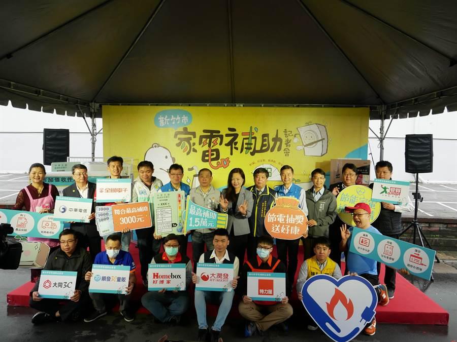 新竹市政府祭出1000萬元補助住宅家電舊換新,省荷包又節能減碳。(邱立雅攝)