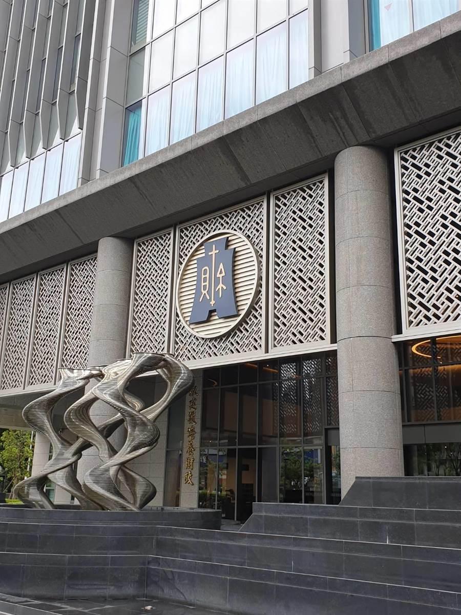 國安基金會開決議授權進場護盤。(本報資料照)