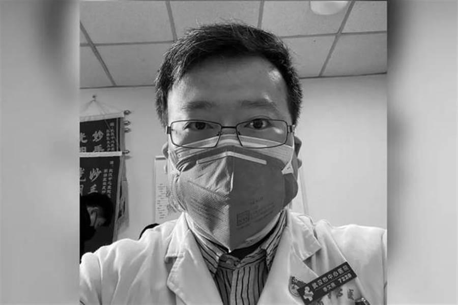 被稱為疫情「吹哨人」的大陸醫師李文亮2月初過世,大陸3月19日通報調查結果。(取自新浪微博)