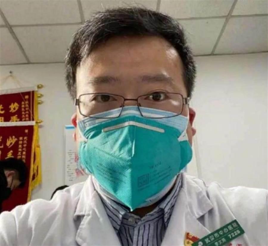 大陸為號稱「吹哨人」的武漢中心醫院醫師李文亮平反,撤銷警方對李文亮的訓誡書,並追究相關人員責任。(圖/微博)