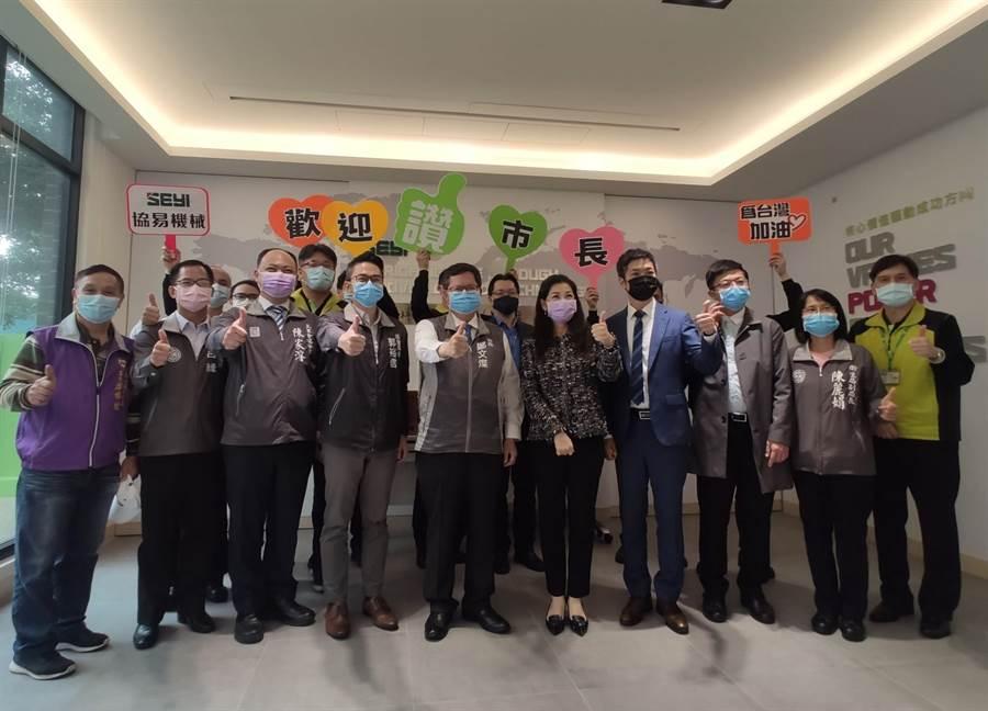 桃園市長鄭文燦19日前往協易機械工業,感謝他們的付出。(賴佑維攝)