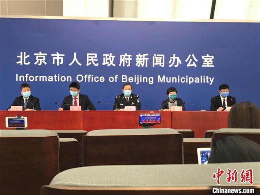 19日北京市召開疫情防控工作新聞發佈會。(取自中新網)