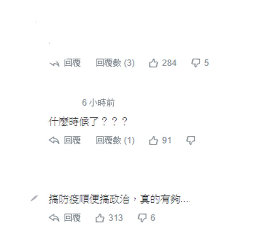 陳時中兒設計罷韓T恤,網友反應。(取自網路)