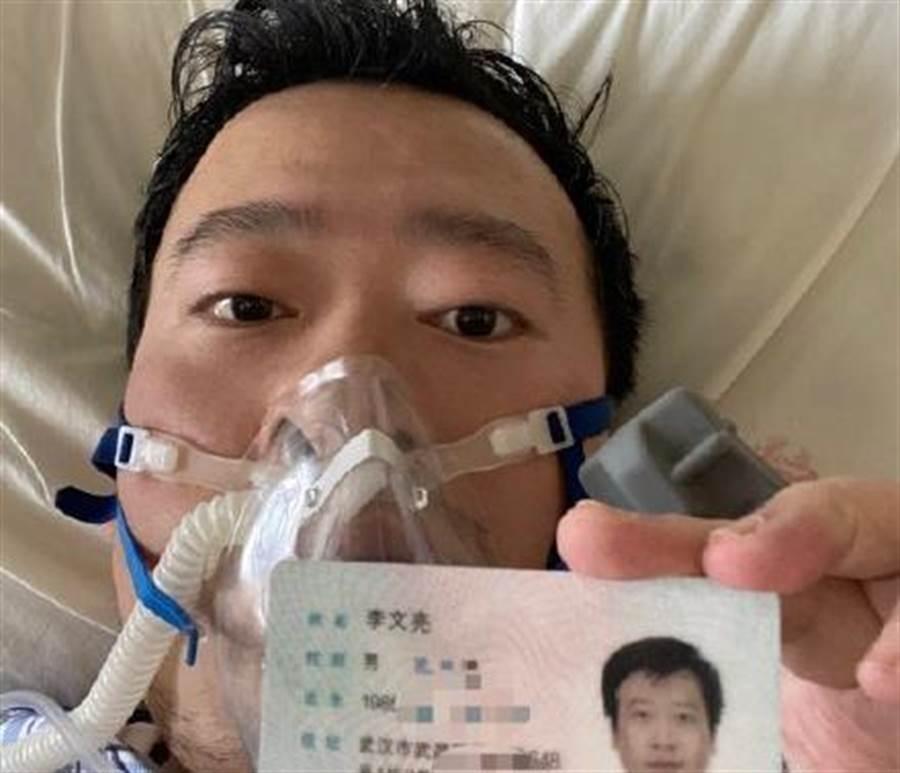 武漢中心醫院醫生李文亮因在網路醫生群組發言警示同業當心新冠病毒,卻遭警方訓誡。圖為李文亮生前在病床上最後照片。(圖/微博)