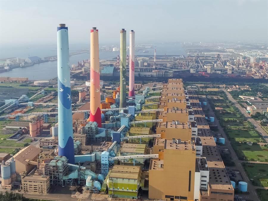 台中火力發電廠。(資料照片)