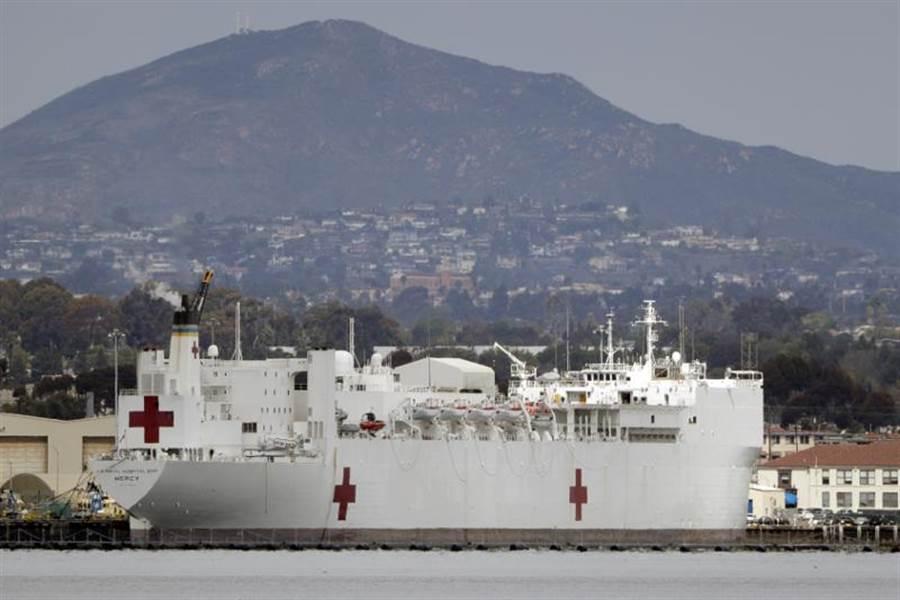 美海軍醫療船安適號與慈悲號將前往紐約港內支援收治大量新確診的新冠肺炎患者。圖為停泊在聖地牙哥港內的慈悲號。(圖/美聯社)