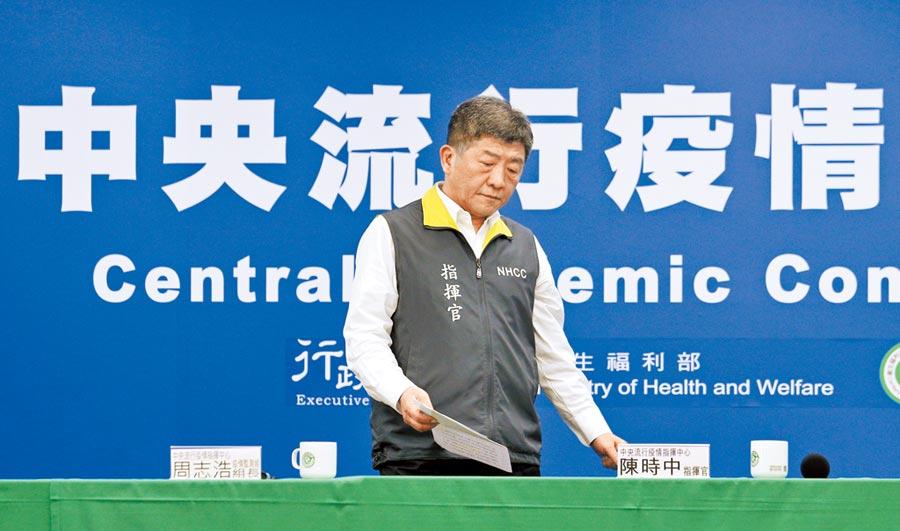 中央流行疫情指揮中心指揮官陳時中18日宣布升級防疫措施。(本報系記者黃世麒攝)