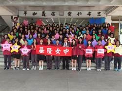 慈母的堅持讓自閉兒反轉人生  磨練三年考上海大