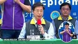 肺炎救命藥「瑞德西韋」 張上淳:台灣已臨床試驗