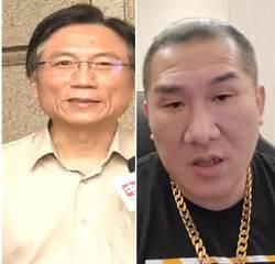村長驚爆桃園中壢健身館涉違法!「館長」氣炸回應了