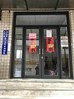 新北市市民活動中心 今起暫停開放2周