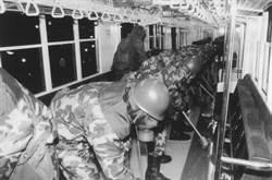 協助處理日本神經毒氣恐怖事件