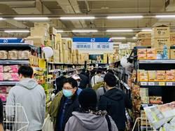 防疫爆買力竟勝颱風和中元 量販線上會員還增5倍