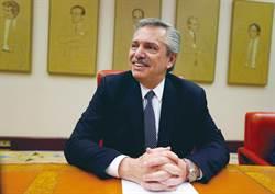 遏阻疫情擴散 阿根廷總統宣布全國強制隔離