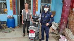 竹南分局員警協助老翁尋回機車
