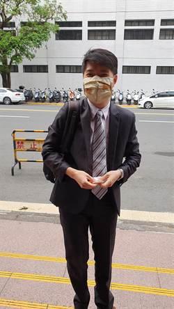 監委彈劾檢察官 職務法庭「戴口罩」激辯