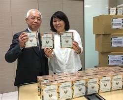 全台最大蛋品公司捐贈雞精防疫 黃敏惠大讚台灣最美風景是人心
