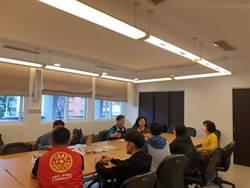 疫情衝擊中小企業 台東中小企業服務中心提供紓困諮詢