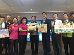南市府3月20多名公務員出國返台 黃偉哲:部分居家檢疫
