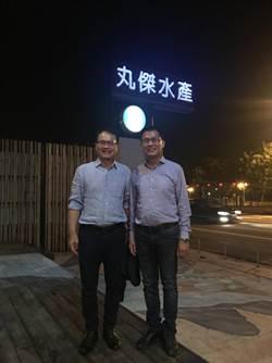 不敵疫情 台南知名丸傑水產餐廳爆歇業