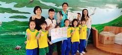 防疫勤洗手很費水 官田學童設計桌遊宣導保護水資源