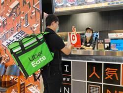 Global Mall攜Uber Eats 擴大餐飲外送服務