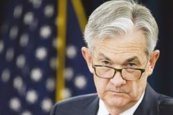 美、英、歐央行救市 Fed伸援手 救貨幣共同基金