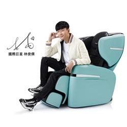 OSIM攜手JJ林俊傑推出「V手天王」按摩椅