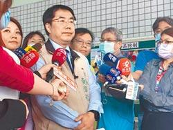家人遭隔離檢疫 台南率先給學生防疫假