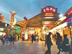公協會4建言 搶救台灣中小企業