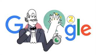 防疫期Google首頁紀念匈牙利醫師並推廣正確洗手觀念