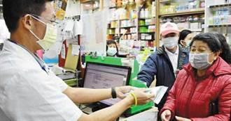 81家藥局每日加賣300片口罩 多100位民眾可買到