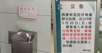 北捷最新禁令!全面暫停使用飲水台 小巨蛋入場採實名制